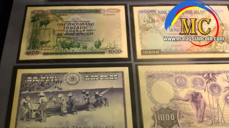 Money Museum of the Bank of Lithuania / Lietuvos banko Pinigų muziejus