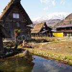 Shirakawa-go Gassho-no Sato Village / Shirakawa-go Gassho-no Sato